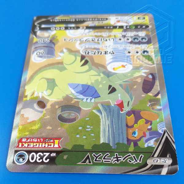 Pokemon Card Tyranitar V RS 077 070 Ichigeki single strike 3 TuttoGiappone