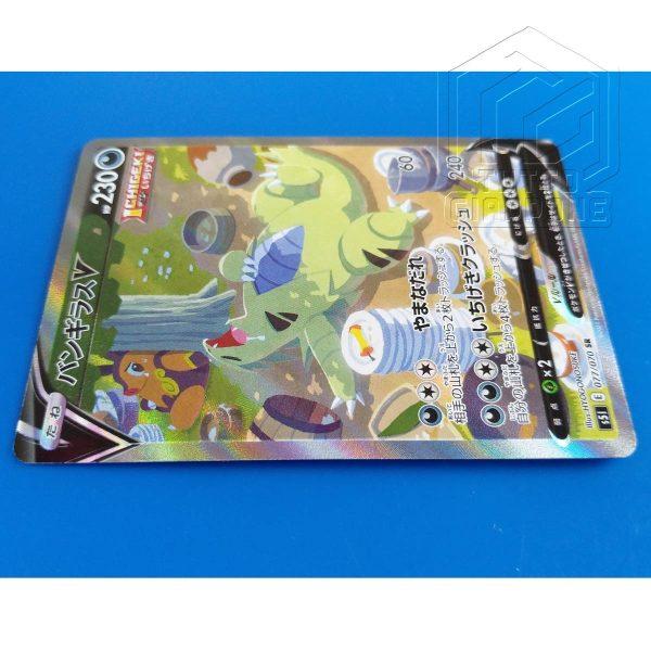 Pokemon Card Tyranitar V RS 077 070 Ichigeki single strike 4 TuttoGiappone