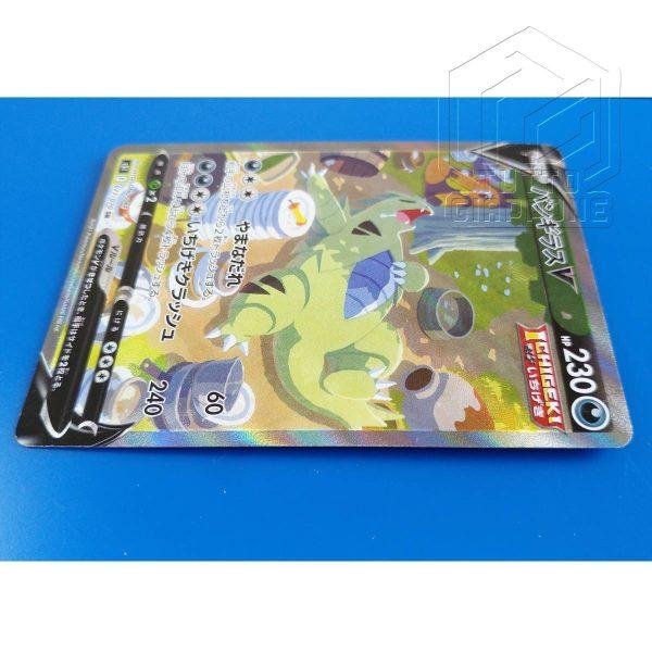 Pokemon Card Tyranitar V RS 077 070 Ichigeki single strike 5 TuttoGiappone