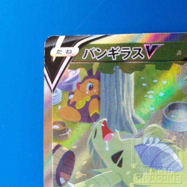 Pokemon Card Tyranitar V RS 077 070 Ichigeki single strike 6 TuttoGiappone