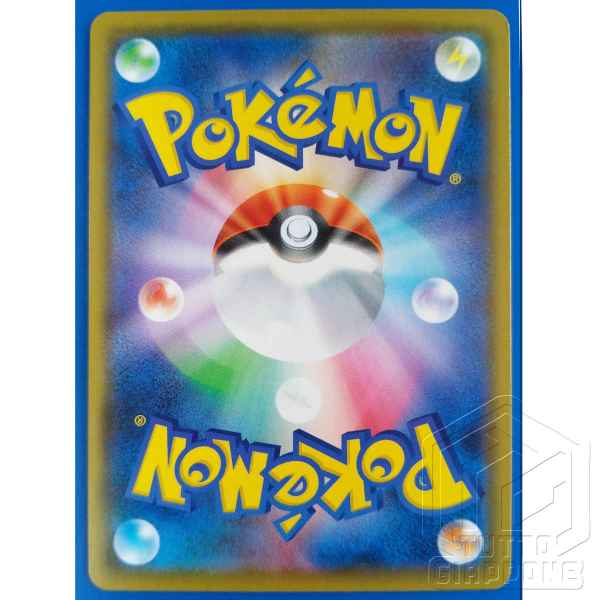 Pokemon Card Tyranitar V RS 077 070 Ichigeki single strike 7 TuttoGiappone