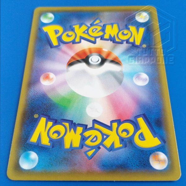 Pokemon Card Tyranitar V RS 077 070 Ichigeki single strike 8 TuttoGiappone