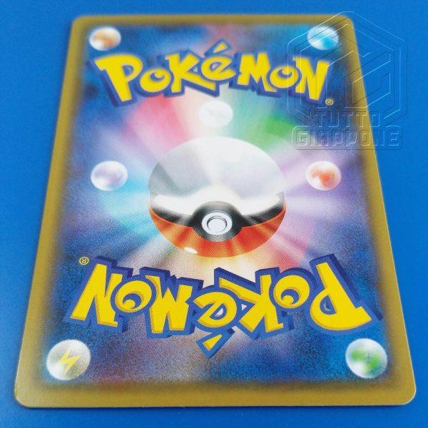 Pokemon Card Tyranitar V RS 077 070 Ichigeki single strike 9 TuttoGiappone