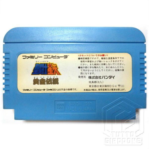 Saint Seiya Golden Legend Nintendo Famicom NES cavalieri dello zodiaco 2 tuttogiappone