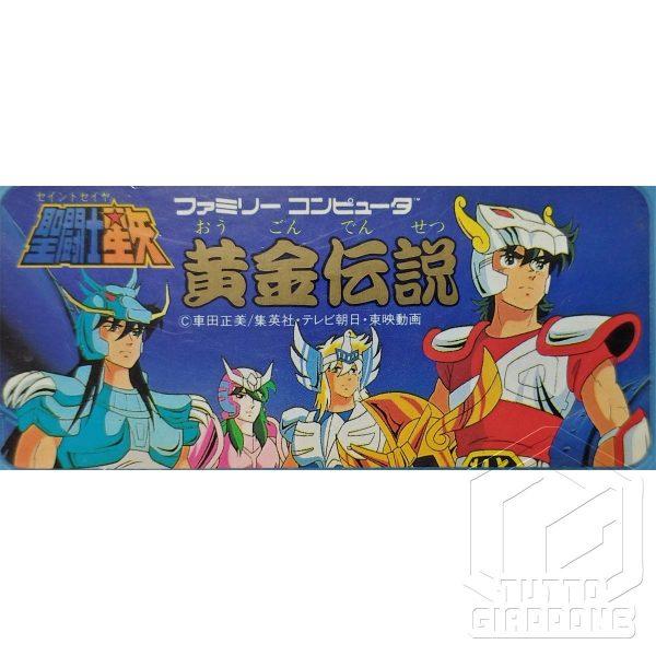 Saint Seiya Golden Legend Nintendo Famicom NES cavalieri dello zodiaco 3 tuttogiappone