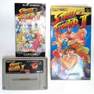 Street Fighter II nes set tuttogiappone