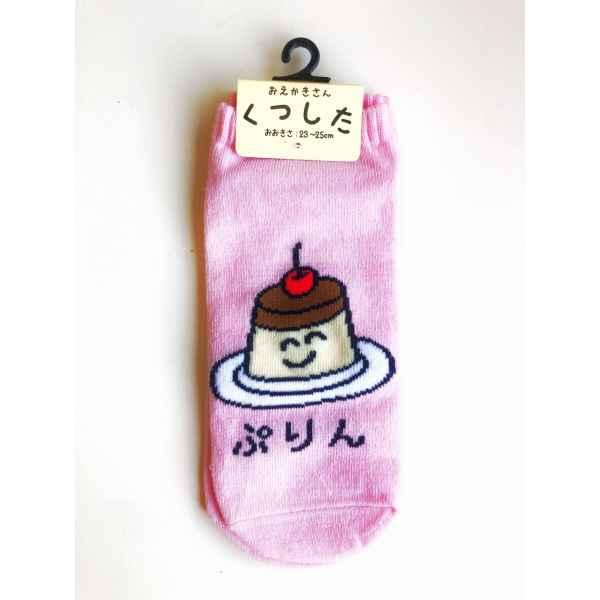 calzini food rorisu in japan 02