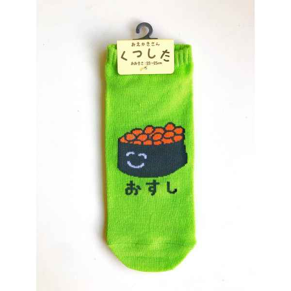 calzini sushi rorisu in japan 02