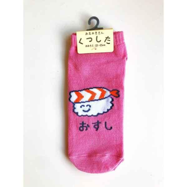 calzini sushi rorisu in japan 04