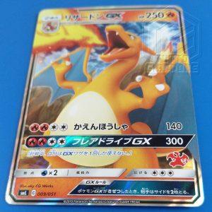 carte pokemon Charizard GX 250 009 051 2 TuttoGiappone
