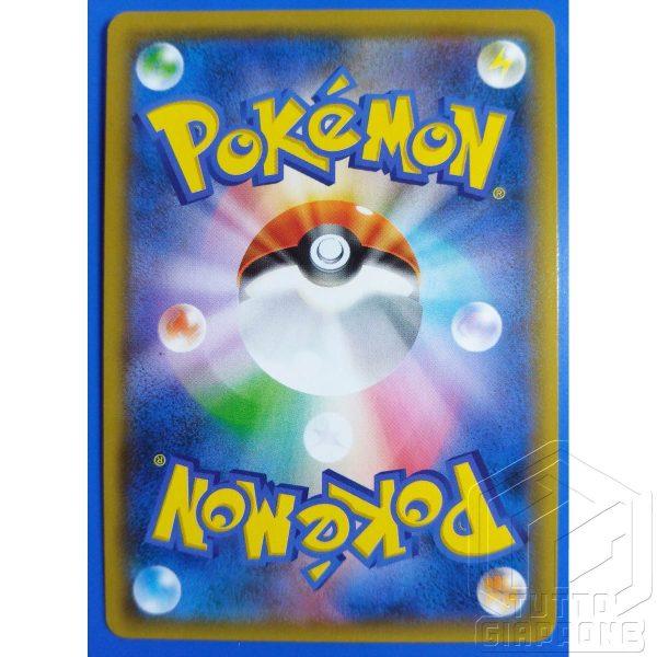 carte pokemon Charizard GX 250 a retro tuttogiappone