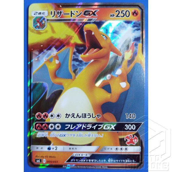 carte pokemon Charizard GX 250 a tuttogiappone