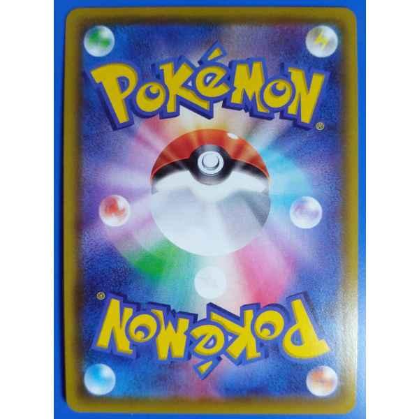 carte pokemon e retro tuttogiappone