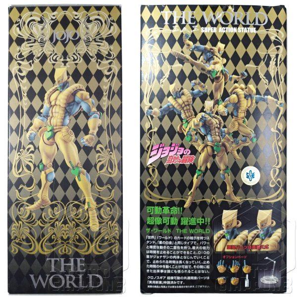dio world stand mondo action figure risveglio jojo bizarre adventure tuttogiappone lato retro