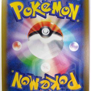 pokemon card machamp lv 67 retro