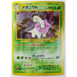 pokemon card meganium lv 54 tuttogiappone