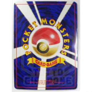pokemon card mewtwo lv 53 retro tuttogiappone