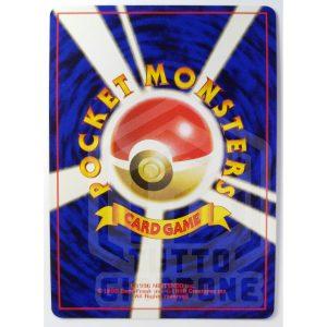 pokemon card skarmory lv 30 retro tuttogiappone