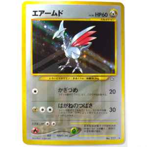 pokemon card skarmory lv 30 tuttogiappone