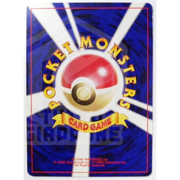 pokemon card suicune lv 33 retro tuttogiappone