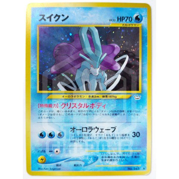 pokemon card suicune lv 33 tuttogiappone