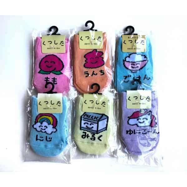 socks bambino rorisuinjapan set001