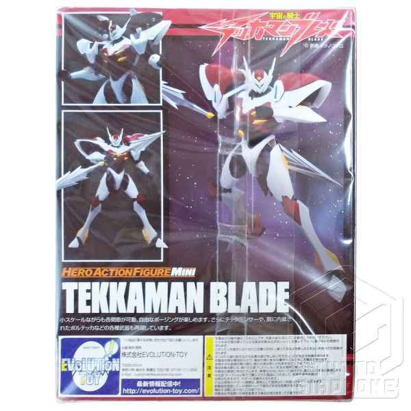 tekkaman blade action figure 5 tuttogiappone
