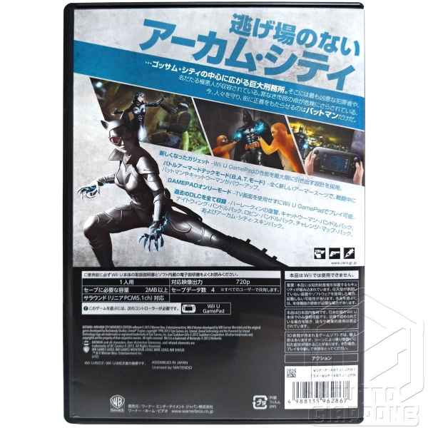 Batman Arkham City Armored Edition Wii U TuttoGiappone retro