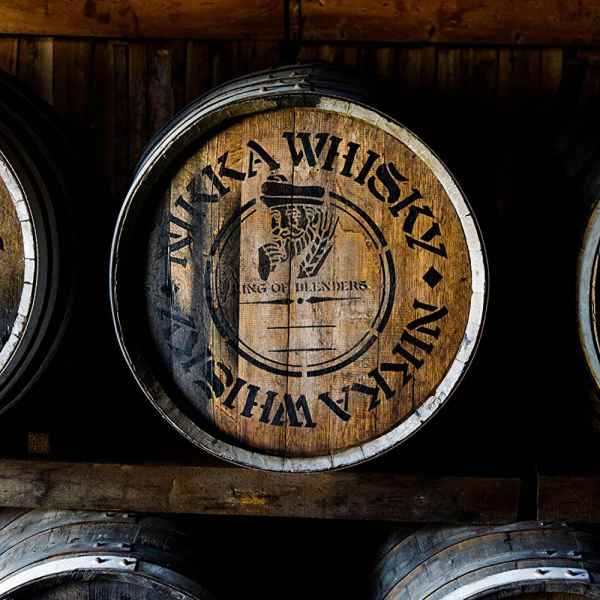 Nikka Whisky From The Barrel 50 cl TuttoGiappone 1