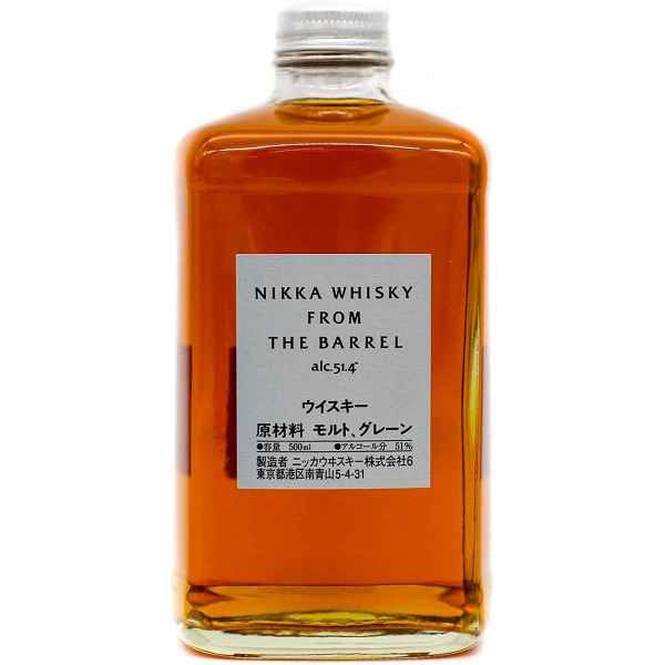 Nikka Whisky From The Barrel 50 cl TuttoGiappone 2