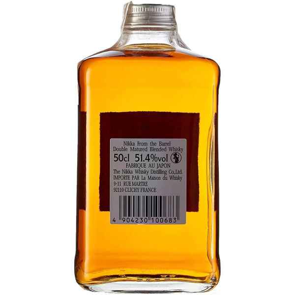 Nikka Whisky From The Barrel 50 cl TuttoGiappone 7