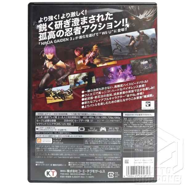 Ninja Gaiden 3 Razor s Edge wii u retro tuttogiappone jpg