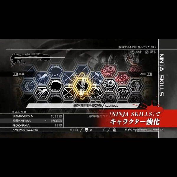 Ninja Gaiden 3 Razor s Edge wii u tuttogiappone screenshot 006