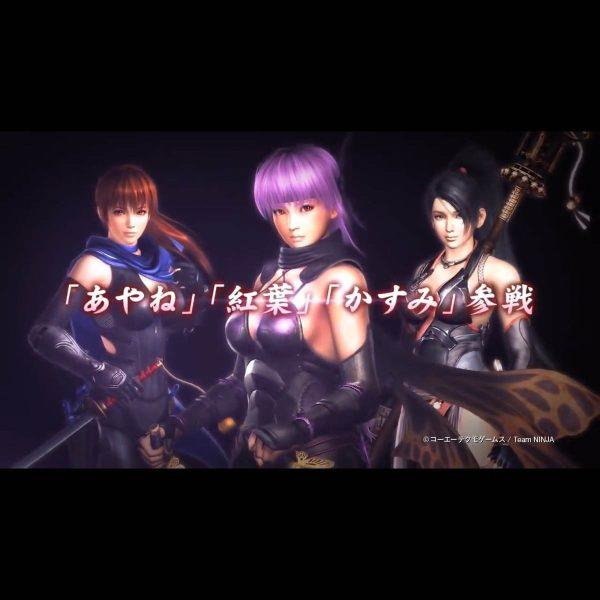Ninja Gaiden 3 Razor s Edge wii u tuttogiappone screenshot 012