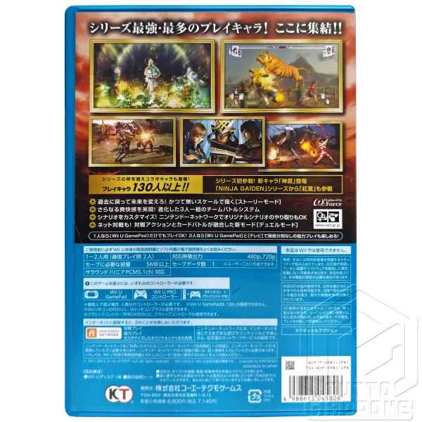 Warriors Orochi 3 Hyper Musou Orochi 2 Hyper Wii U TuttoGiappone retro
