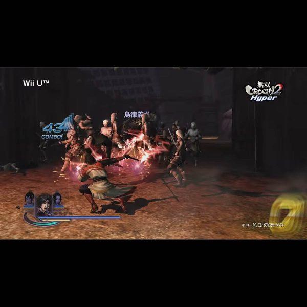 Warriors Orochi 3 Hyper Musou Orochi 2 Hyper Wii U TuttoGiappone screenshot 008