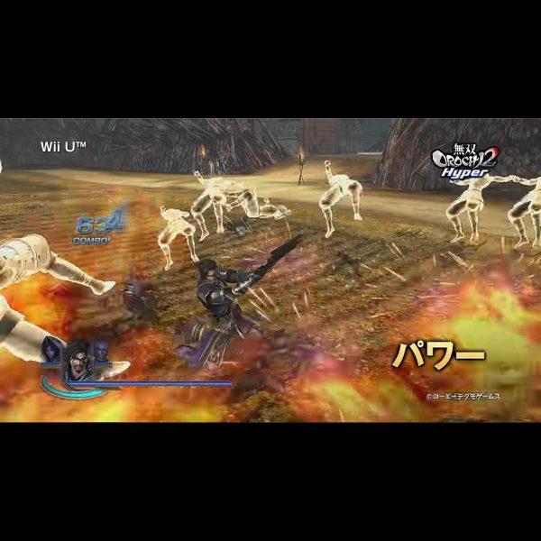 Warriors Orochi 3 Hyper Musou Orochi 2 Hyper Wii U TuttoGiappone screenshot 017