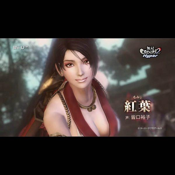 Warriors Orochi 3 Hyper Musou Orochi 2 Hyper Wii U TuttoGiappone screenshot 018