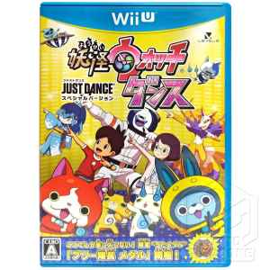 Yo kai Watch Dance Just Dance Special Version Wii U TuttoGiappone fronte