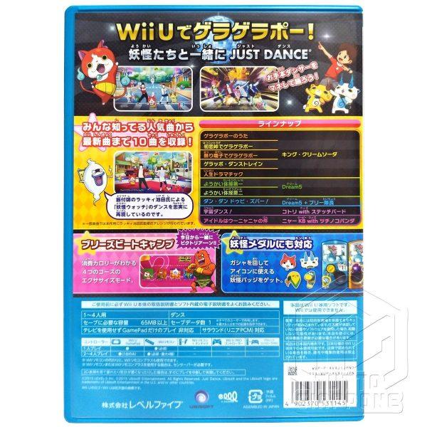 Yo kai Watch Dance Just Dance Special Version Wii U TuttoGiappone retro