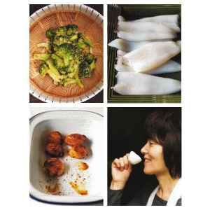 cucina giapponese di casa 009 TuttoGiappone