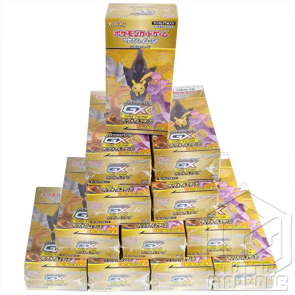 Pokemon Card Game Sun and Moon High Class Pack Tag Team GX Tag All Stars Box TuttoGiappone