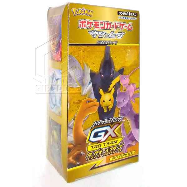 Pokemon Card Game Sun and Moon Tag Team GX Tag All Stars Box 2 TuttoGiappone