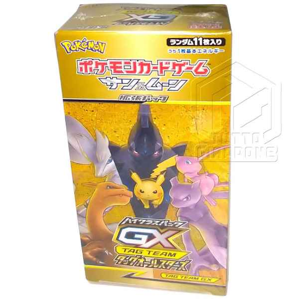 Pokemon Card Game Sun and Moon Tag Team GX Tag All Stars Box 3 TuttoGiappone