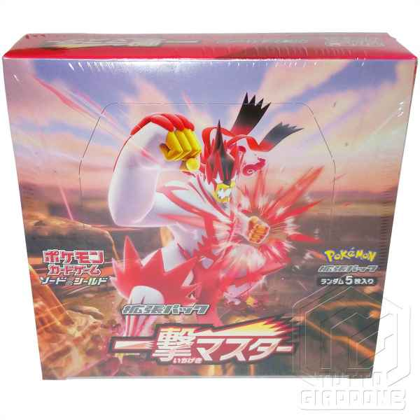 Pokemon Card Game Sword and Shield Expansion Pack One Strike colpo singolo Box fronte TuttoGiappone