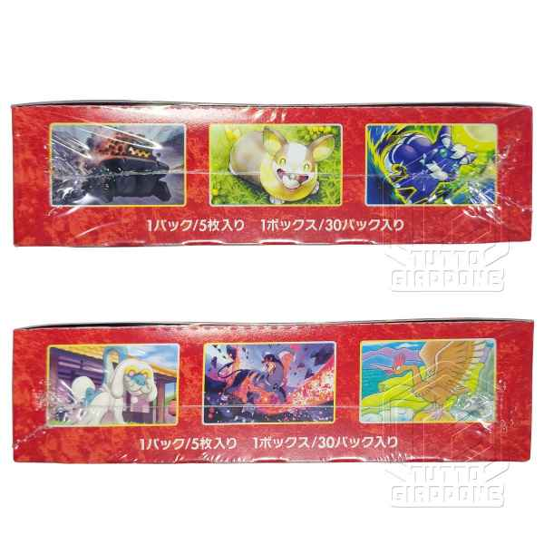Pokemon Card Game Sword and Shield Expansion Pack One Strike colpo singolo Box lati TuttoGiappone