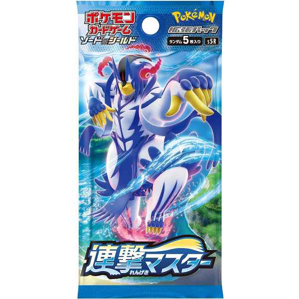 Pokemon Card Game Sword and Shield Expansion Pack Rengeki Master Box 2 TuttoGiappone jpg