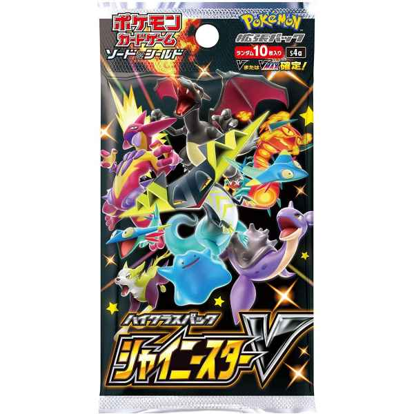 Pokemon Card Game Sword and Shield High Class Pack Shiny Star V Box 2 TuttoGiappone 1