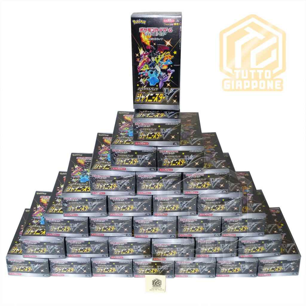 Pokemon Card Game Sword and Shield High Class Pack Shiny Star V Box TuttoGiappone