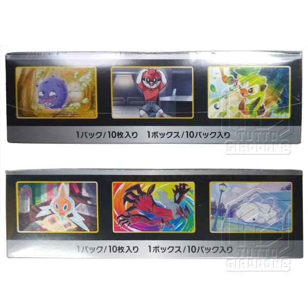 Pokemon Card Game Sword and Shield High Class Pack Shiny Star V Box lati TuttoGiappone